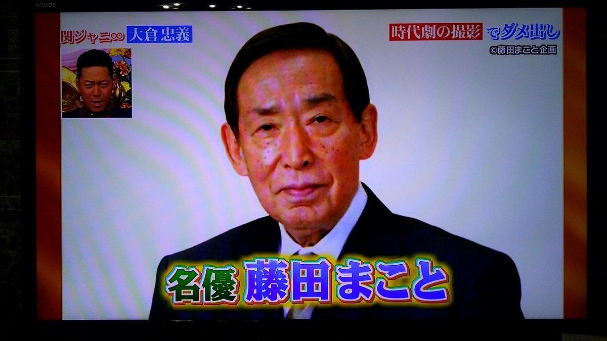 【行列のできる法律相談所】関ジャニ・大倉忠義と藤田まことのエピソードに反響!