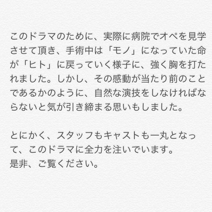 Cy_ZA0aVIAA4ao0.jpg