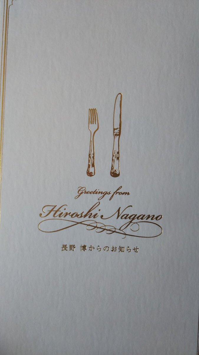 【画像】V6長野博が白石美帆と結婚→『ベストアーティスト』でジャニーズファミリーが大集合し祝福!