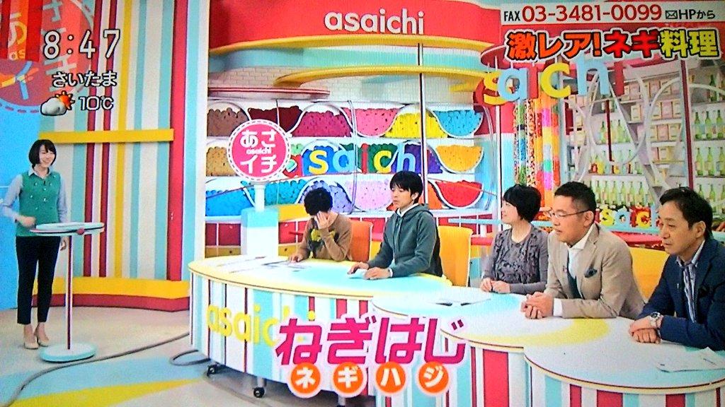 """NHK『あさイチ』が""""逃げ恥""""をパクる!「このネギは初めてだが役に立つ」→ネギハジwwwwww"""