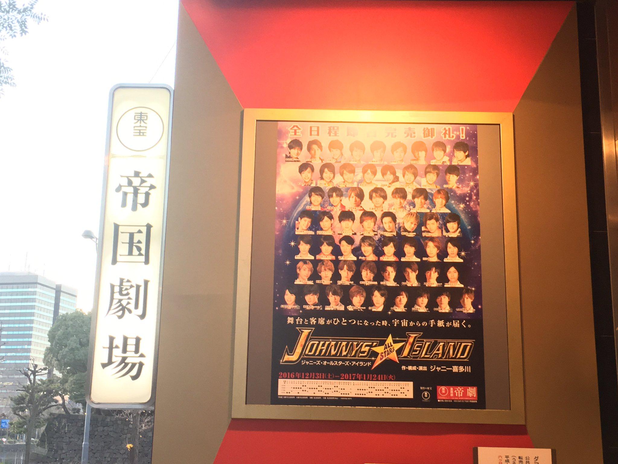 【ジャニアイ】関ジャニの渋谷すばる・横山裕・大倉忠義が元関ジャニの内博貴をいじるwwwwww