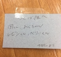 S__16703612.jpg