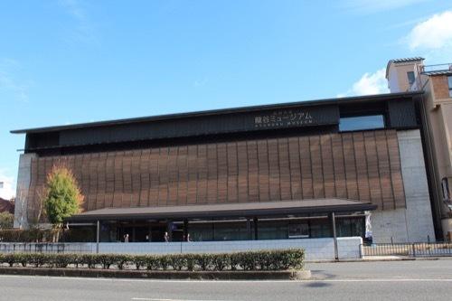 0018:龍谷ミュージアム 晴での来訪②