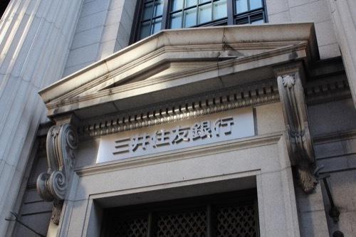 0183:三井住友銀行大阪中央支店 入口のペディメント
