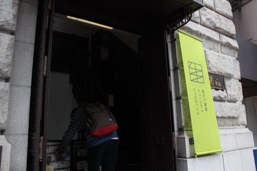 0184:新井ビル 上階テナント入口