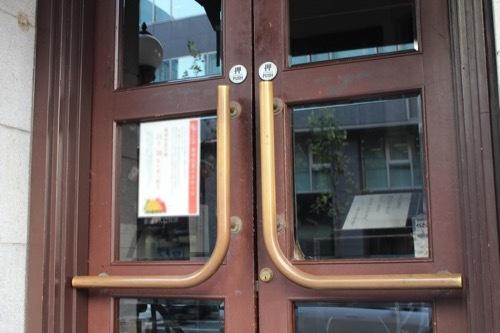 0184:新井ビル GOKAN入口扉