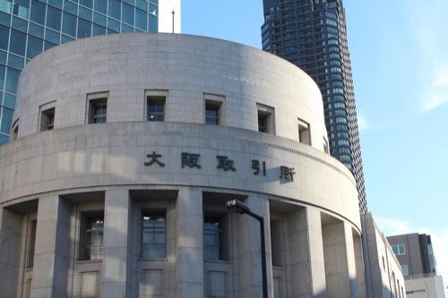 0185:大阪証券取引所 メイン