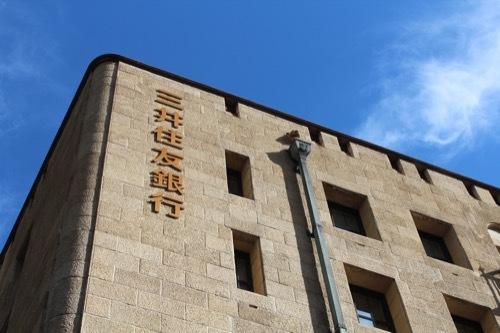 0194:三井住友銀行大阪本店 西側外観②