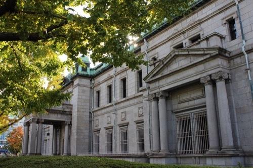 0198:日本銀行大阪支店 旧館正面外観④