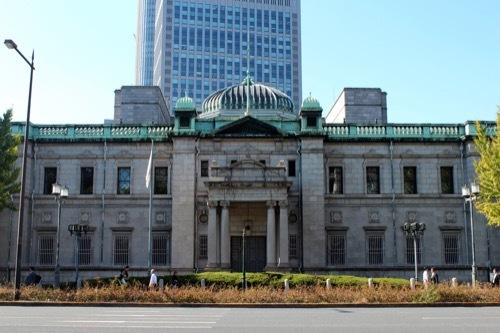 0198:日本銀行大阪支店 旧館正面外観を市役所側から