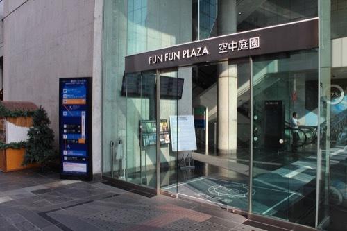 0200:梅田スカイビル 空中庭園入口