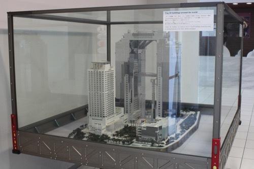 0200:梅田スカイビル 模型