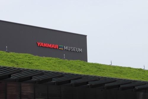 0205:ヤンマーミュージアム メイン
