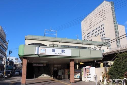 0208:三重県立美術館 津駅