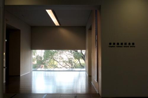 0208:三重県立美術館 南ゾーン②