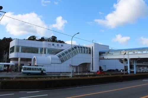 0210:海の博物館 近鉄鳥羽駅