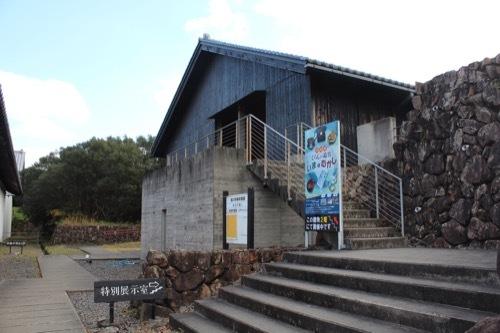 0210:海の博物館 特別展示室①