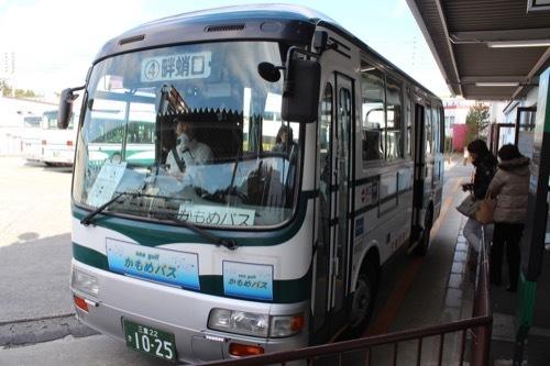0210:海の博物館 かもめバス