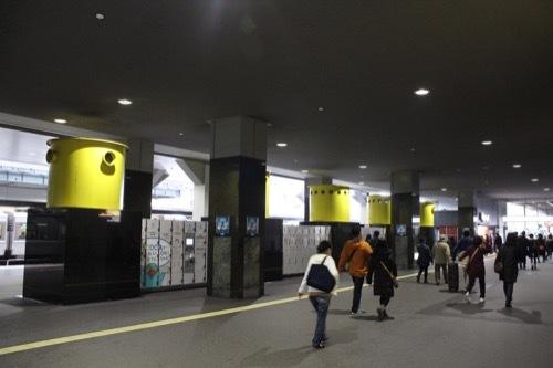 0211:JR京都駅ビル 黄色い突起のデザイン