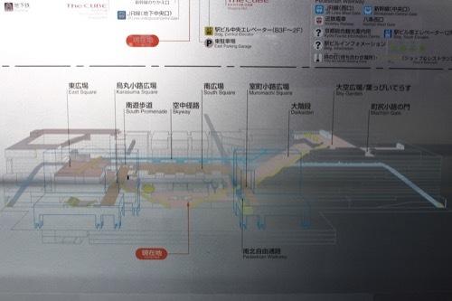 0211:JR京都駅ビル 案内図②