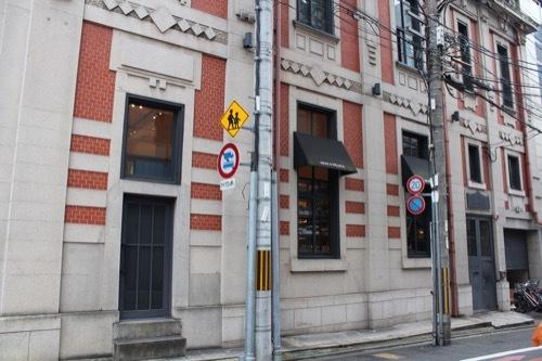 0217:旧北國銀行京都支店 蛸薬師通から①