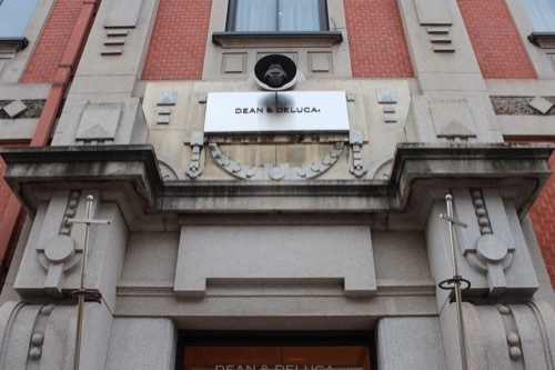 0217:旧北國銀行京都支店 入口デザイン②
