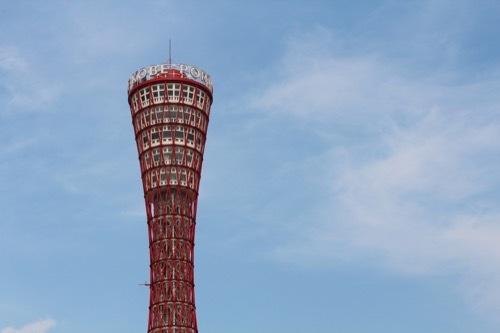 0223: 神戸ポートタワー 西側から②