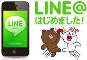 linebana.jpg