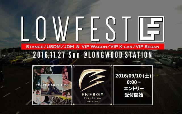 lowfest2016.jpg