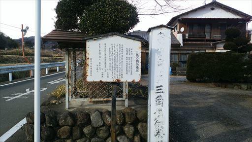 s秋間神社11
