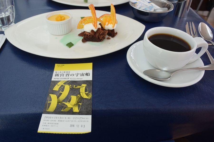 横須賀美術館-6