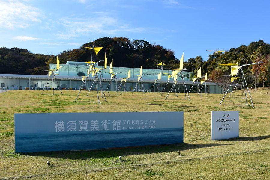 横須賀美術館-1