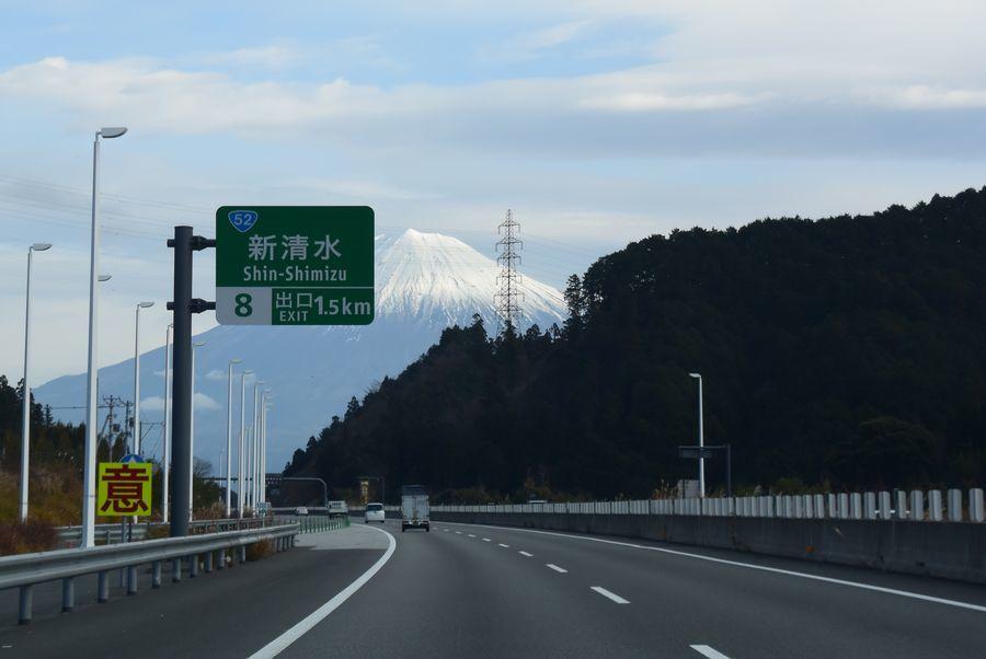 静岡の富士-4