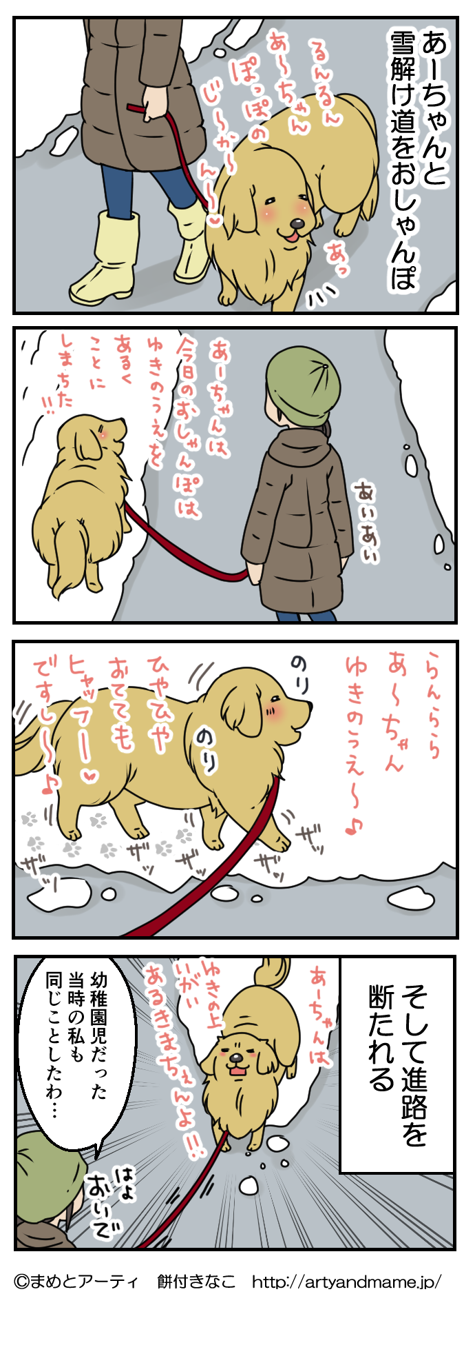 20170116.png