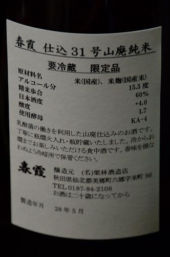 DSC_迎0265_01