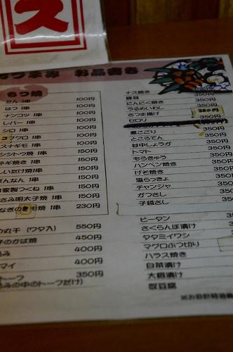 DSC_勇0304