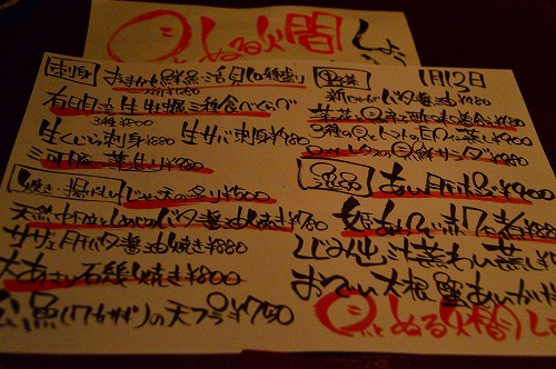 DSC_潮0422_01