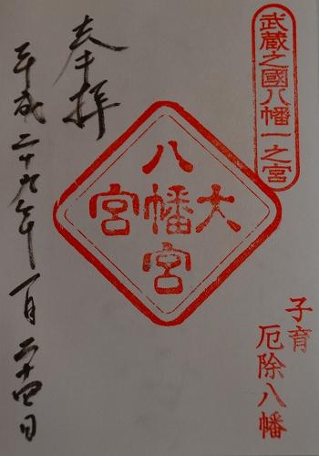DSC_大八0542_01