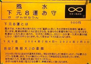 m_034-e3275.jpg