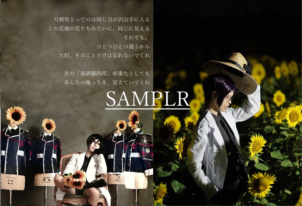 y4 - コピー