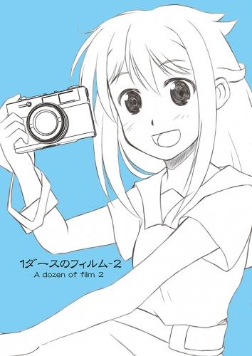 1D2.jpg
