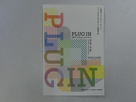 CIMG1573.jpg