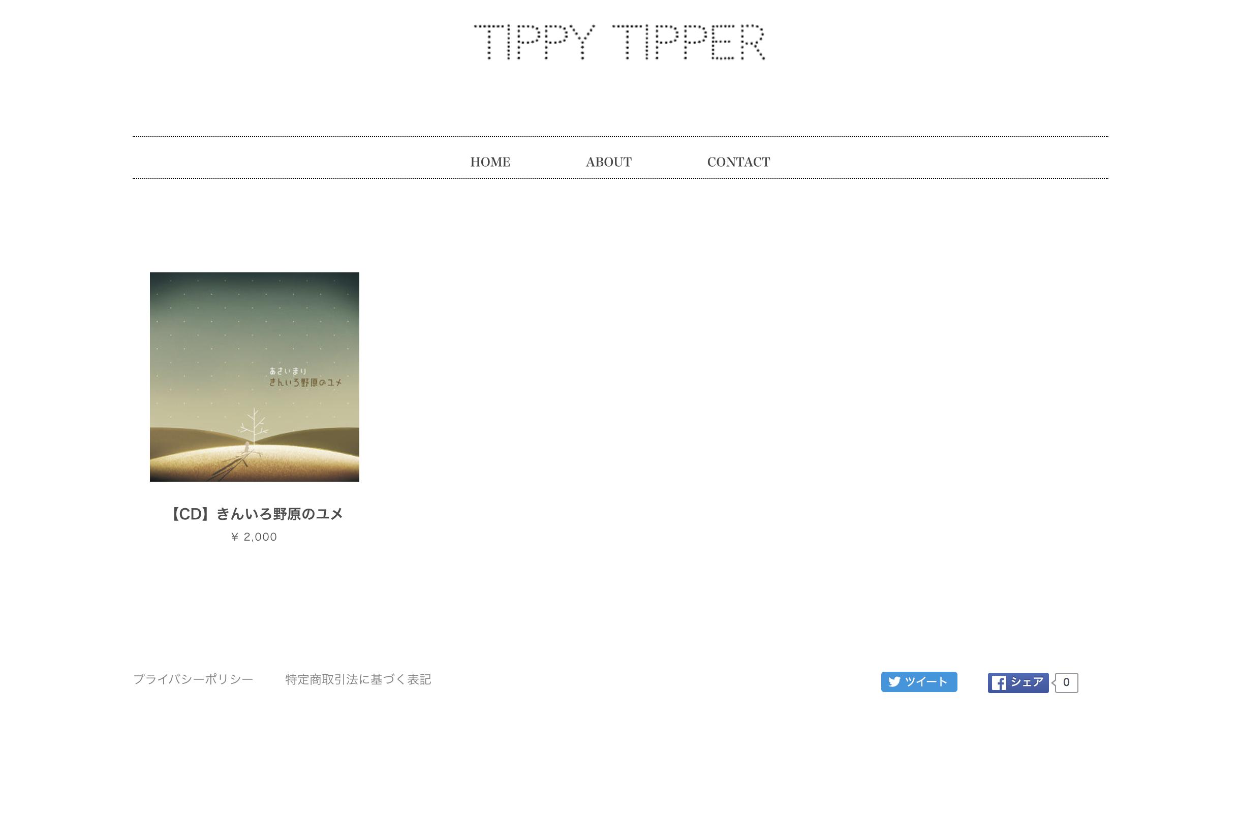 tippytipper.png