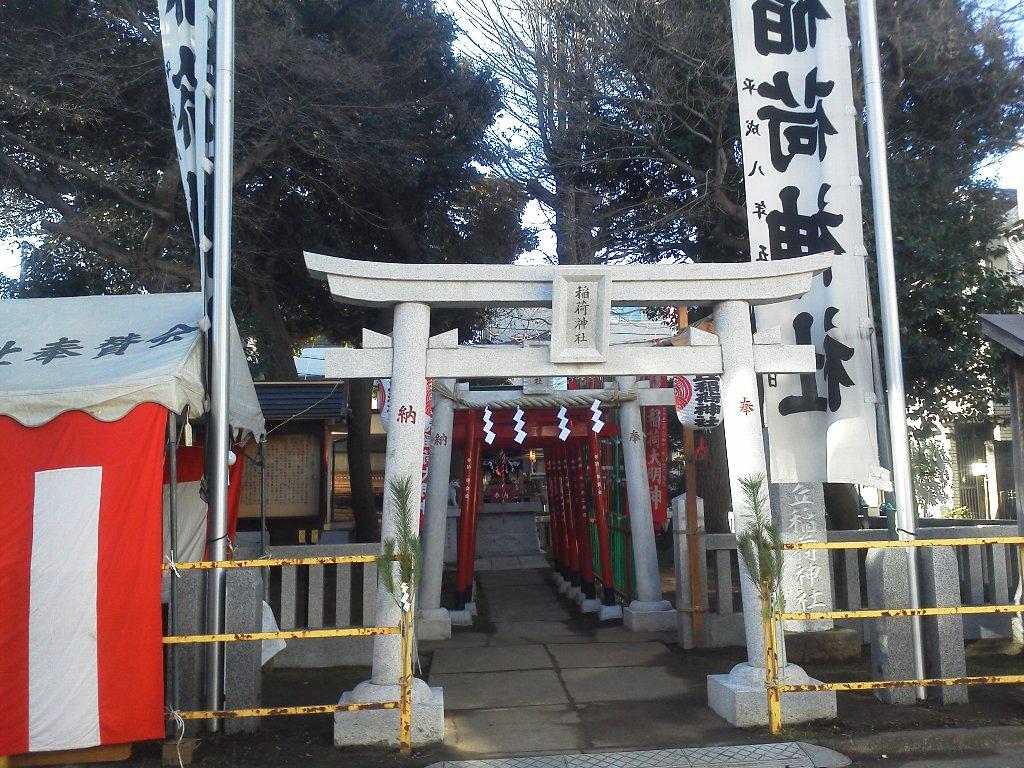 F1000006平成29年初詣緑ヶ丘稲荷神社