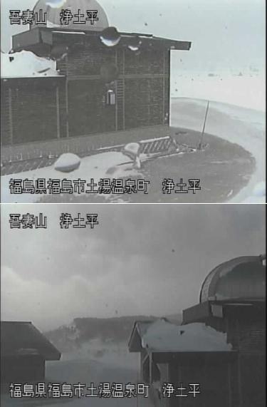 浄土平天文台付近の積雪