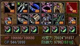 kensi888装備