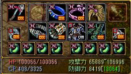 si-hu907装備