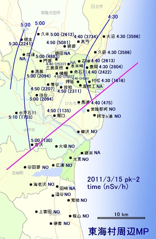 1412_tokai-MP_15-pk2.jpg