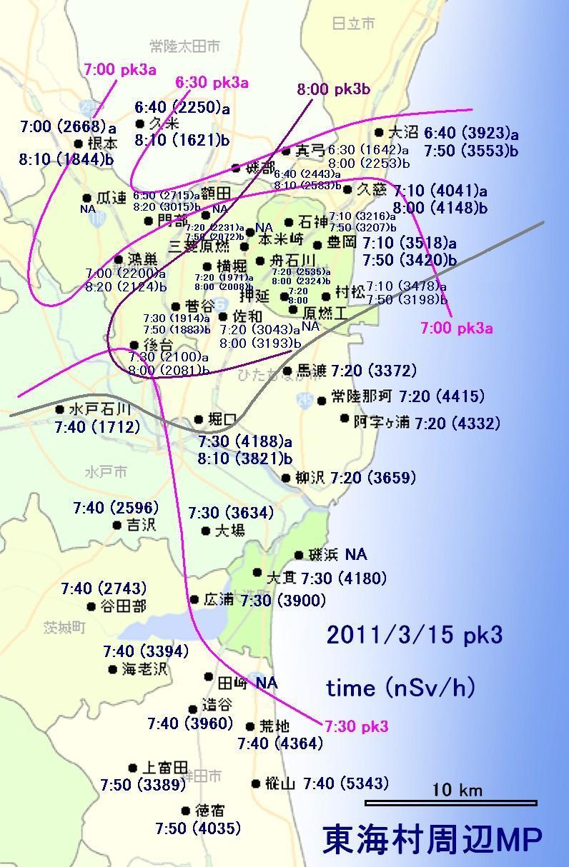 1413_tokai-MP_15-pk3.jpg