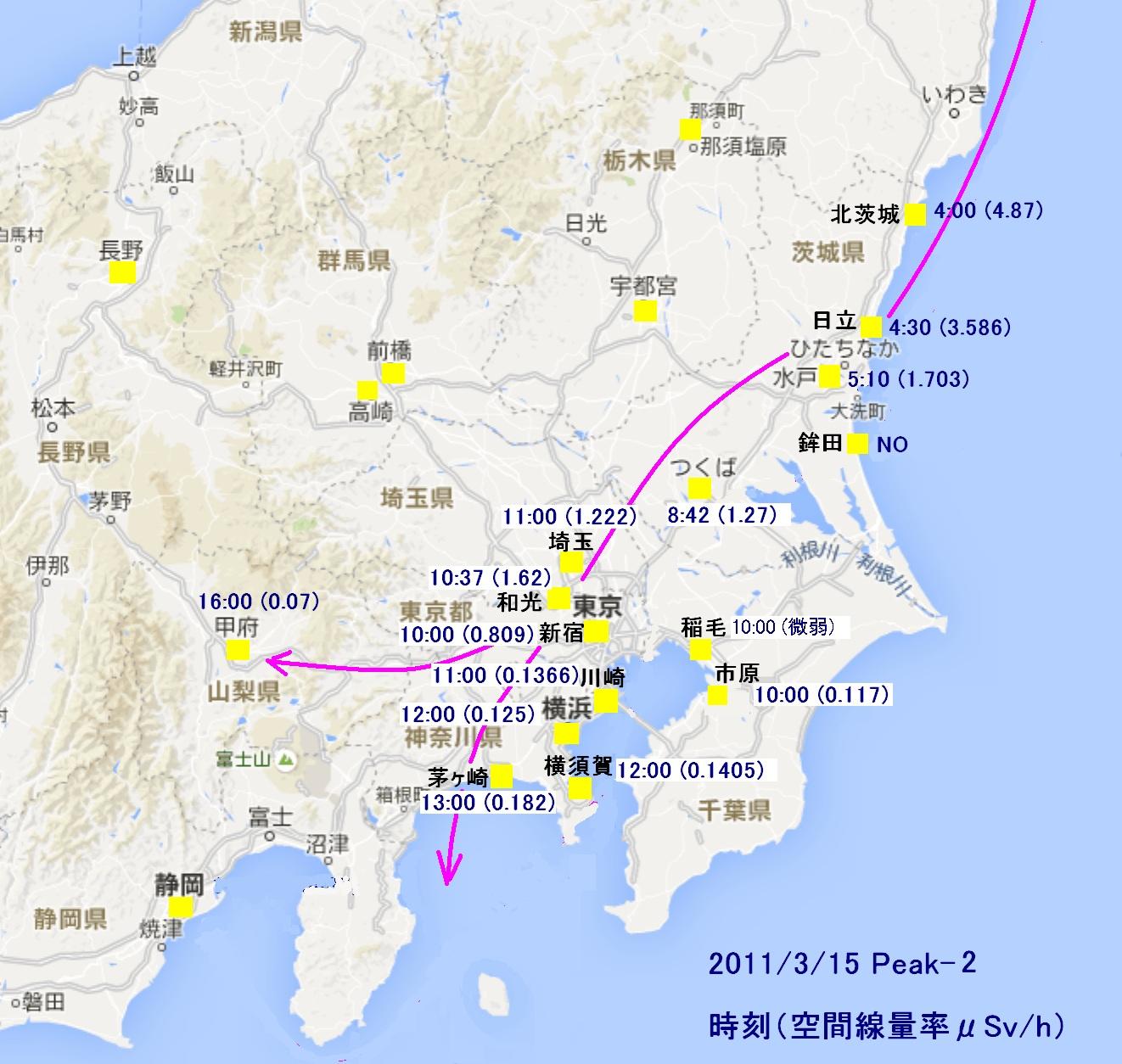 1417_map-kantou_pk2_rev.jpg